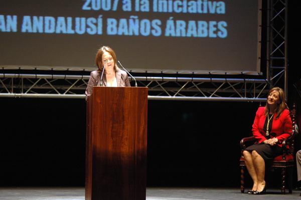 Im Genes De Los Premios Ciudad De Jerez 2007 Jerez De La